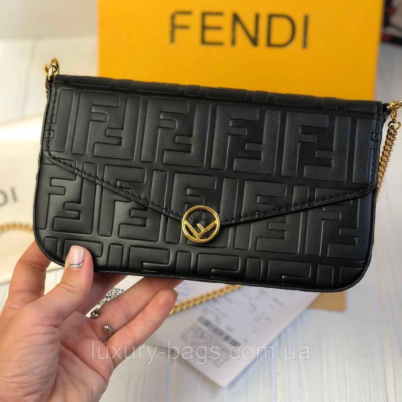 Женский кожаный клатч Fendi Фенди