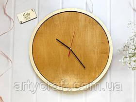 Деревянные часы с тонировкой лаком 39 см Дуб