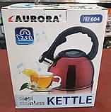 Чайник зі свистком Aurora AU 604 2.5 л (нержавіюча сталь), фото 2