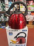 Чайник зі свистком Aurora AU 604 2.5 л (нержавіюча сталь), фото 3