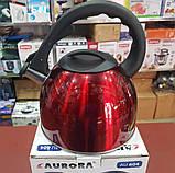 Чайник зі свистком Aurora AU 604 2.5 л (нержавіюча сталь), фото 4