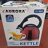 Чайник зі свистком Aurora AU 604 2.5 л (нержавіюча сталь), фото 5