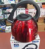 Чайник зі свистком Aurora AU 604 2.5 л (нержавіюча сталь), фото 6
