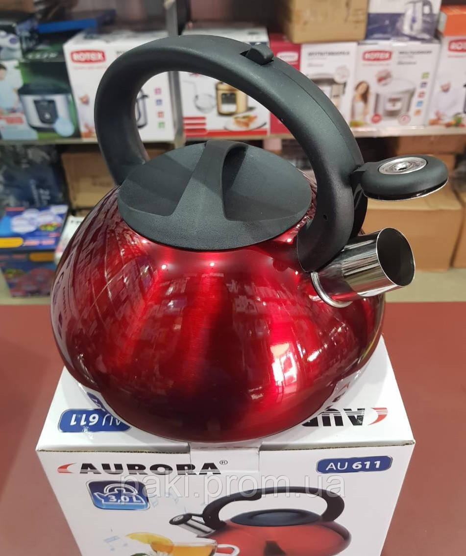 Чайник зі свистком Aurora AU 611 3 л (нержавіюча сталь)