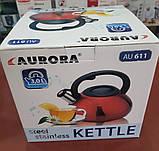 Чайник зі свистком Aurora AU 611 3 л (нержавіюча сталь), фото 2