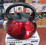 Чайник зі свистком Aurora AU 611 3 л (нержавіюча сталь), фото 3