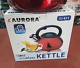 Чайник зі свистком Aurora AU 611 3 л (нержавіюча сталь), фото 5