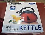 Чайник зі свистком Aurora AU 611 3 л (нержавіюча сталь), фото 6