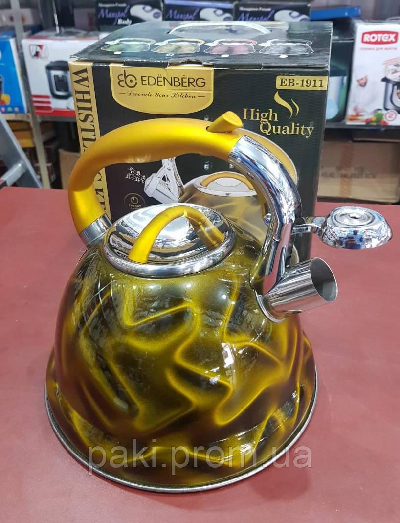 Чайник со свистком 3.0 л. EDENBERG EB-1911 (3D)