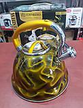 Чайник со свистком 3.0 л. EDENBERG EB-1911 (3D), фото 3