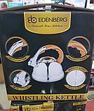 Чайник со свистком 3.0 л. EDENBERG EB-1957 (нержавеющая сталь), фото 6