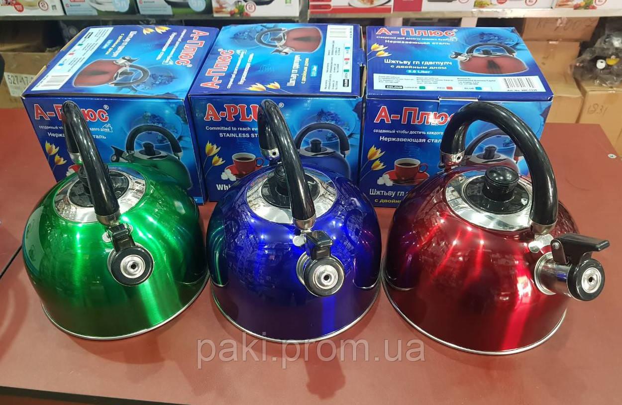 Чайник со свистком A-PLUS WK-1330 3 л. (нержавеющая сталь)