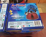 Чайник со свистком A-PLUS WK-1330 3 л. (нержавеющая сталь), фото 4