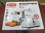 Электромясорубка ROTEX RMG100-W (реверс) 1000W, фото 5