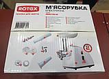 Электромясорубка ROTEX RMG100-W (реверс) 1000W, фото 6