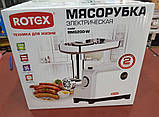 Электромясорубка ROTEX RMG200-W (реверс) 2000W, фото 5
