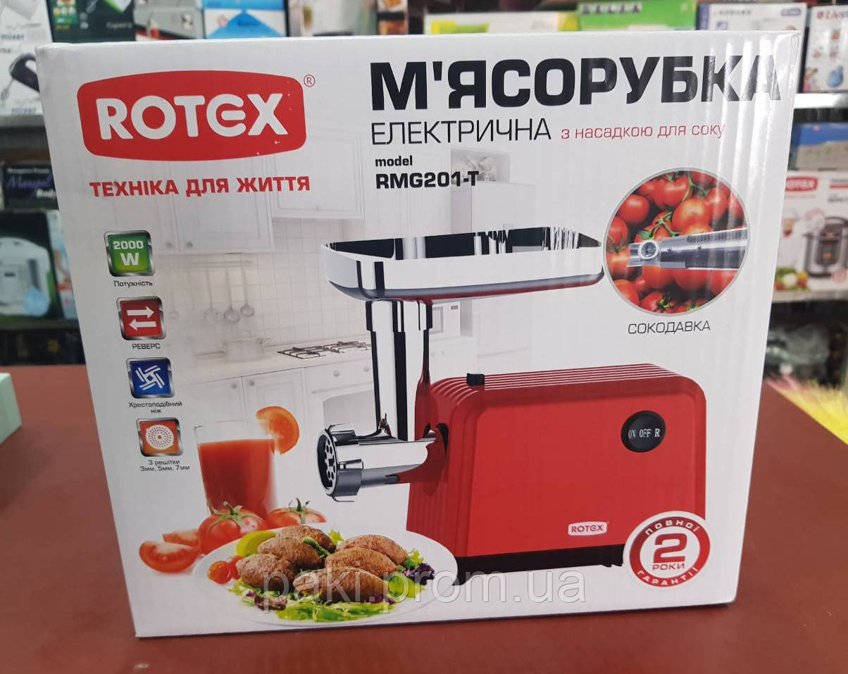 Электромясорубка с насадкой для сока ROTEX RMG201-T (реверс) 2000W