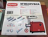 Электромясорубка с насадкой для сока ROTEX RMG201-T (реверс) 2000W, фото 7