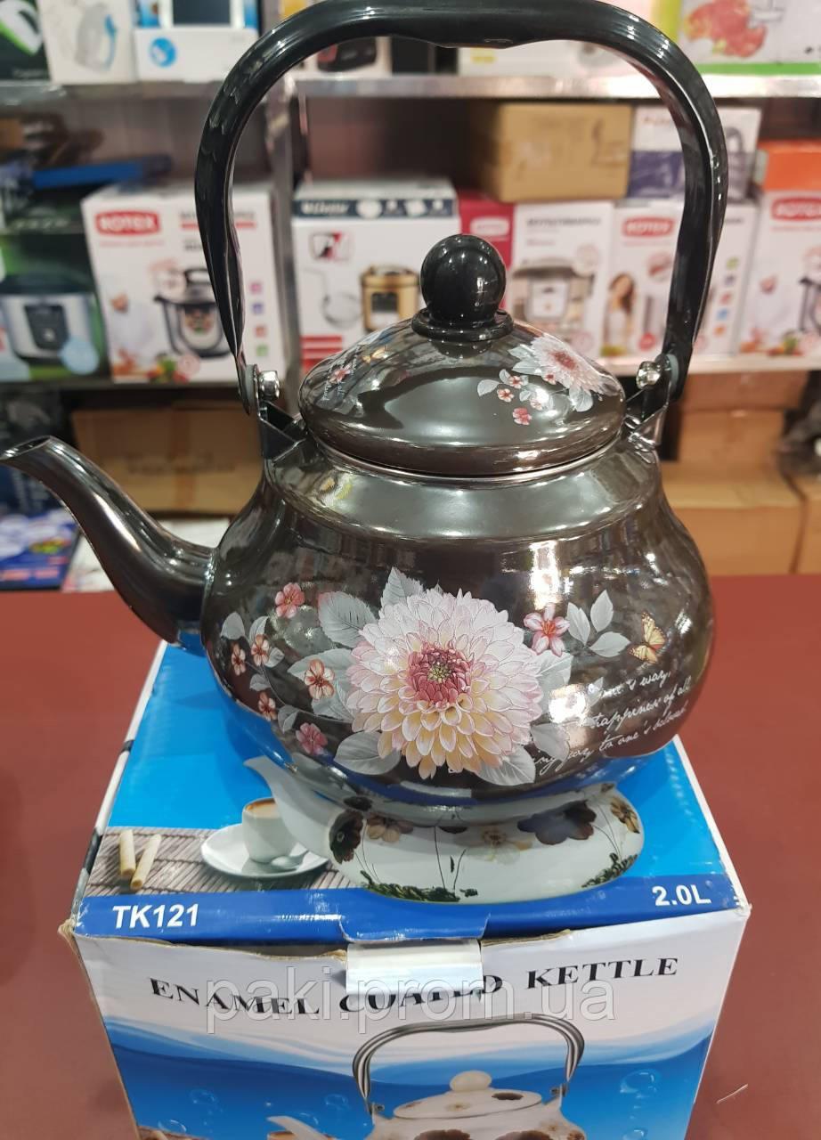 Чайник эмалированный FRICO FRU-787 2.0 л (подвижная ручка)