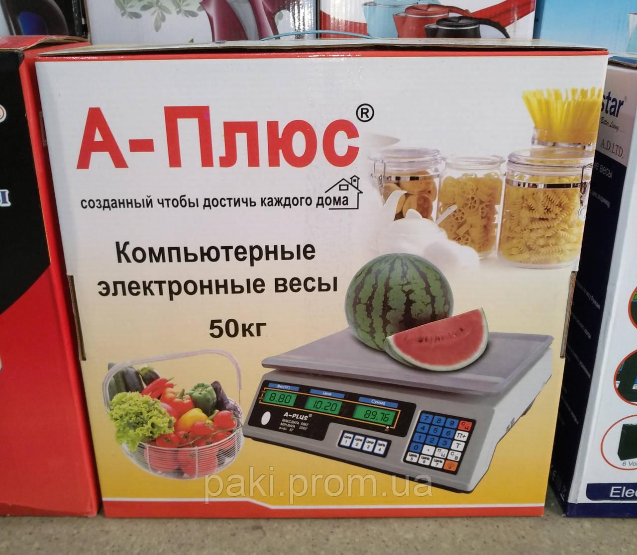 Ваги електронні торгові A-PLUS 1660 на 50 кг (лічильник ціни)