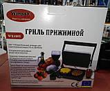 Прижимной контактный гриль WimpeX WX1055 (барбекю-электрогриль) 1000W, фото 8