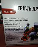 Прижимной контактный гриль WimpeX WX1055 (барбекю-электрогриль) 1000W, фото 9