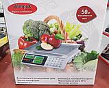 Весы торговые WimpeX WX5003 до 50 кг электронные (счетчик цены, двойное табло), фото 2