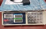 Весы торговые WimpeX WX5003 до 50 кг электронные (счетчик цены, двойное табло), фото 4