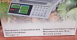 Весы торговые WimpeX WX5003 до 50 кг электронные (счетчик цены, двойное табло), фото 9