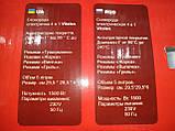 Электросковорода с крышкой VITALEX VL-5355 (4 режима) 1500W, фото 10