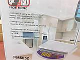 Весы торговые со стойкой до 40 кг PROMOTEC PM5052 (металл платформа, 6V), фото 8