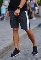 Темно-серые шорты с белым лампасом, фото 1