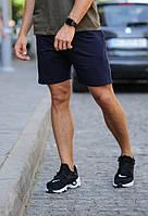 Темно-синие мужские шорты