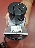 Электрическая точилка для ножей и ножниц Silver Crest ES503 (20W), фото 4
