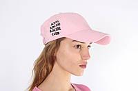 Розовая кепка ASSC