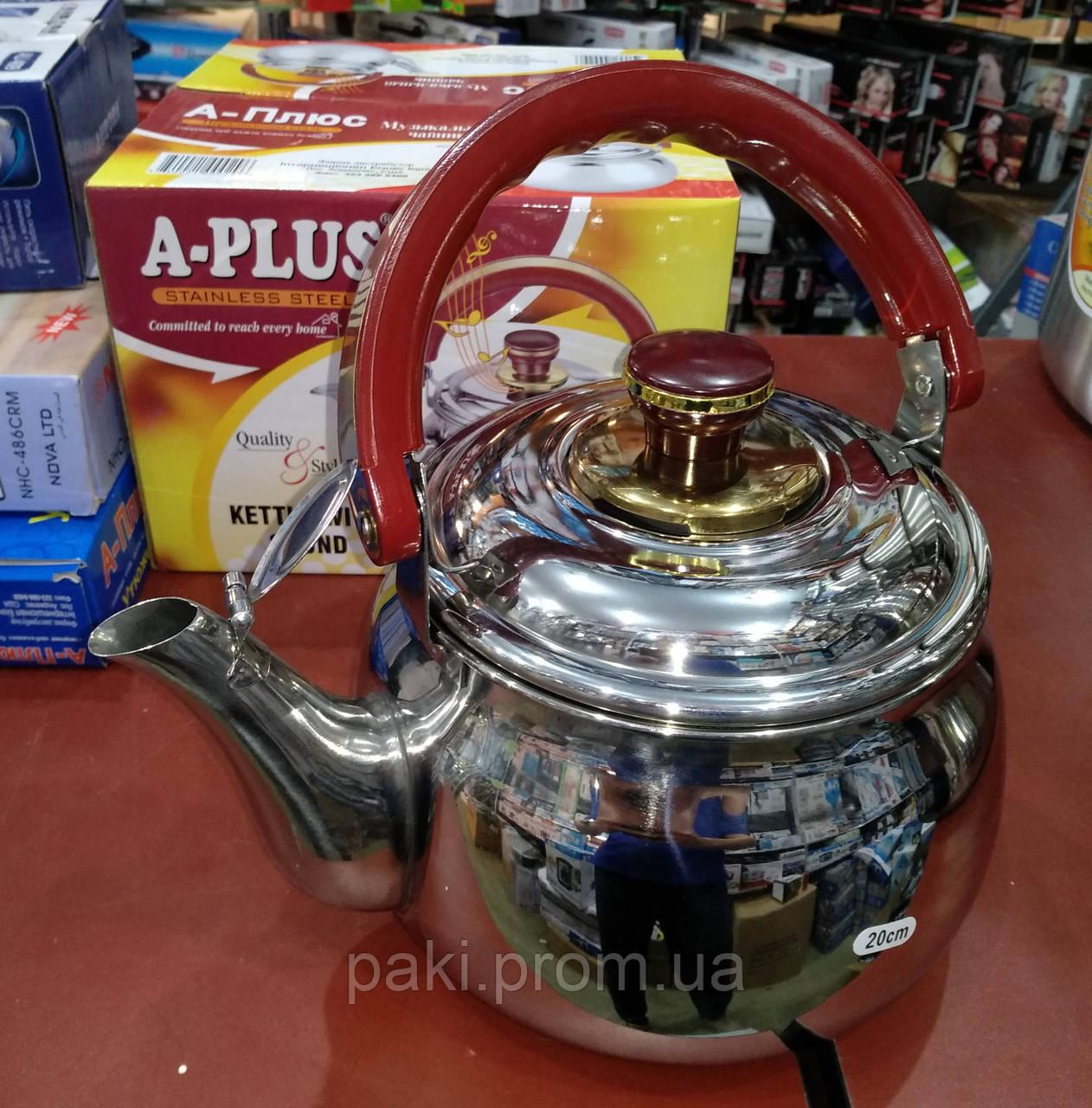 Музыкальный чайник A-PLUS (9029) 2.5 л, 20 см.