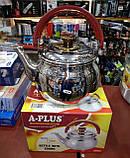 Музыкальный чайник A-PLUS (9029) 2.5 л, 20 см., фото 2