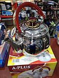 Музыкальный чайник A-PLUS (9029) 2.5 л, 20 см., фото 4