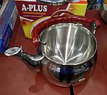 Музыкальный чайник A-PLUS (9029) 2.5 л, 20 см., фото 6