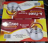 Музыкальный чайник A-PLUS (9029) 2.5 л, 20 см., фото 10