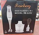 Блендер (3 в 1) Rainberg RB-6202 миксер, измельчитель (350W), фото 2