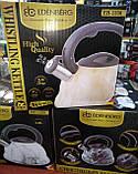 Чайник зі свистком 3.0 л. EDENBERG EB-1350, фото 8