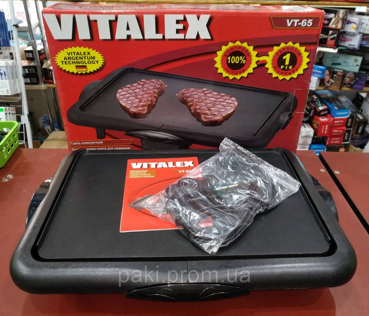 Электрическая сковорода гриль VITALEX VT-65 (5 режимов) 2000W