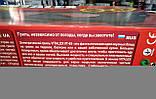 Электрическая сковорода гриль VITALEX VT-65 (5 режимов) 2000W, фото 10