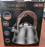 Чайник со свистком 3.0 л. EDENBERG EB-1978 (нержавеющая сталь), фото 2