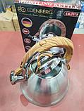 Чайник со свистком 3.0 л. EDENBERG EB-1978 (нержавеющая сталь), фото 6