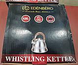 Чайник со свистком 3.0 л. EDENBERG EB-1978 (нержавеющая сталь), фото 9