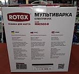 Мультиварка ROTEX RMC503-B 5 л. 10 программ (900W), фото 10