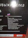 Электрическая соковыжималка Octavo OC-686 (300W), фото 3