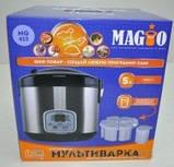 Мультиварка MAGIO МG-423, 5 л. 10 програм, шеф-кухар, керамічна чаша, стаканчики для йогуртів, фото 3
